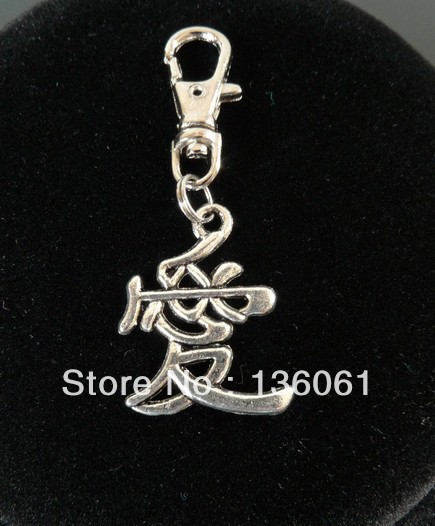 Vintage Silver CHINESE CHARACTER LOVE Clasp Key Chain For Keys Car Key Ring Souvenir Gifts Couple Handbag Jewelry 100PCS P331