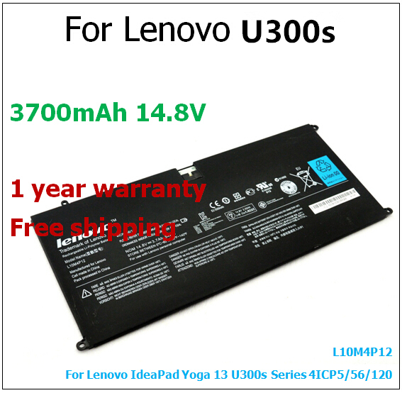 L10M4P12 3700mAh laptop battery For Lenovo IdeaPad Yoga 13 U300s Series 4ICP5/56/120 L10M4P12