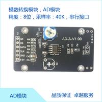 AD/TLC549C/TC549C