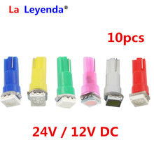 LaLeyenda 10PCS 24V 12V T5 led 17 37 73 74 SMD 5050 Auto LED Lamp Car Dashboard Instrument Light Bulbs 12V white blue red yellow стоимость
