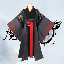 Wei Wuxian Cosplay Mo Xuanyu kostüm Anime Grandmaster of Demonic yetiştirme Cosplay Mo Dao Zu Shi kostüm erkekler
