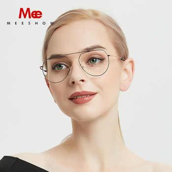 Titanium Alloy Glasses Frame women Ultralight Vintage Round myopia Prescription Eyeglasses Optical Frame spectacle glass 1813 - DISCOUNT ITEM  49% OFF All Category