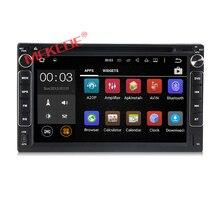 Dinar doble Quad-core Android7.1 radio del coche gps navigator para CHERY A3 A5 Tiggo reproductor de dvd radio ipod bt envío gratis