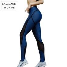 Спортивные Леггинсы с эффектом пуш-ап для фитнеса, дышащие штаны для йоги, колготки для спортзала, штаны для бега, женские Лоскутные Спортивные Леггинсы для йоги, фитнеса