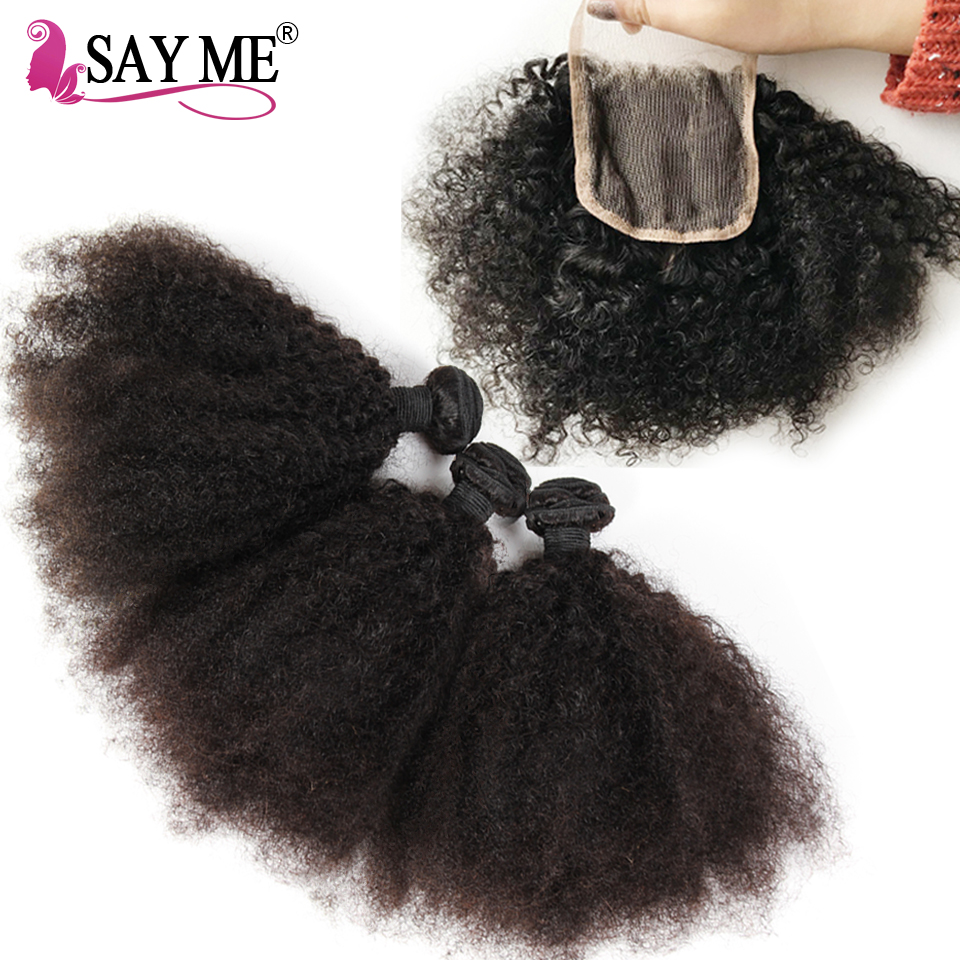 SAY ME Brazilian Curly Bundles With Closure Remy Human Hair Weave Bundles With Closure 2 3