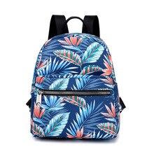Female Korean version fashion New Nylon Printing Women Backpack College Wind Mini Small backpack Mummy Multifunction Travel Bag
