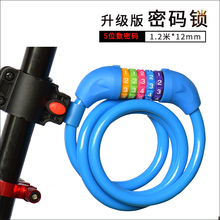 Multicolo Bike Lock 5 Digit Code Combination Bicycle Security 1200 mm x 12 Steel Cable Spiral Cycling