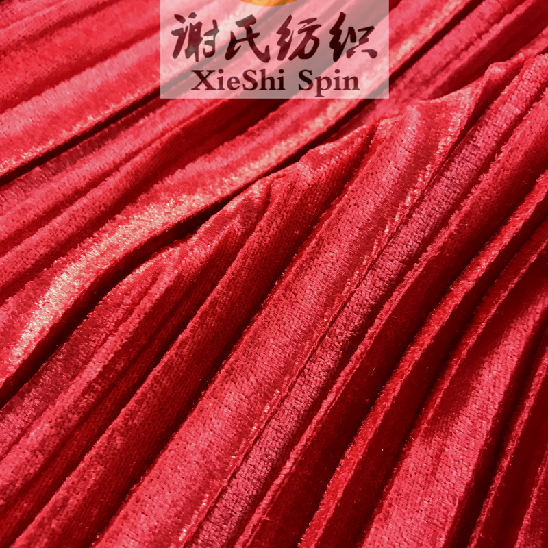 panne velvet 6 colours app 145cm wide Quilted fabric