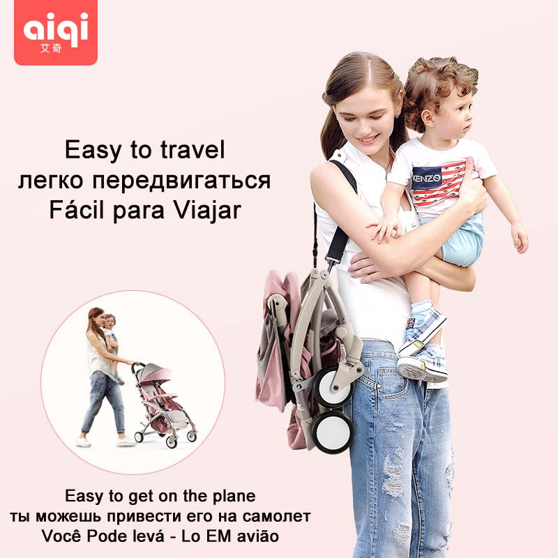 AIQI BABYYOYA lightweight portable folding mini baby stroller can sit can lie baby trolley on the airplane umbrella new upgrade in Lightweight Stroller from Mother Kids