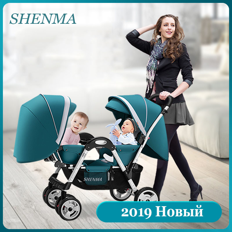 SHENMA Twin baby stroller Double baby can sit and lay light folding stroller Free shipping image