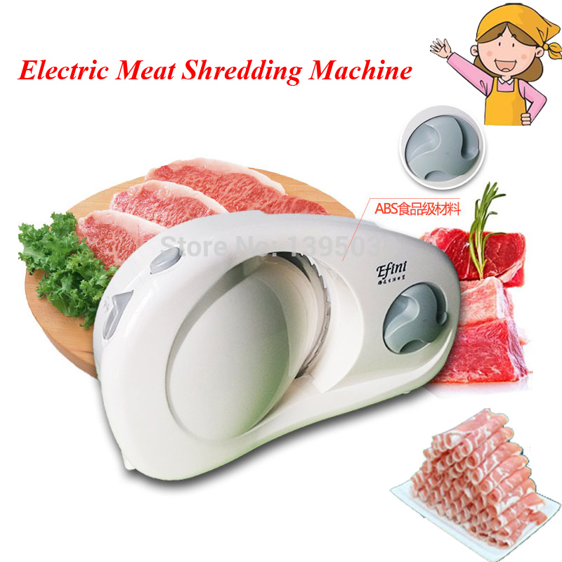 ФОТО Mini Meat Shredding Machine Household Electric Meat Cutting Machine 0-15mm Meat Grinder Meat Slicer