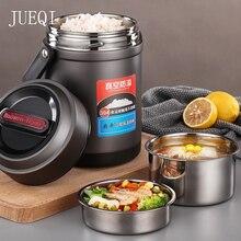 JueQi коробки для обедов термальность еда Bento коробка из нержавеющей стали Ланчбокс детей портативный Пикник Школы