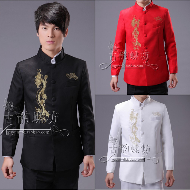 ac9e11151 Male formal dress groom wear choral service black chinese tunic suit ...