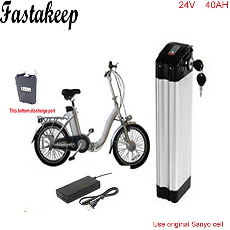 Bottom discharge 24v 40ah e-bike battery li ion 24v battery pack for e-bike 24v 40ah lithium battery with charger For Sanyo Cell