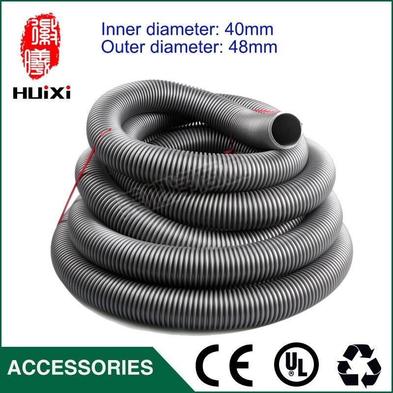 5m inner Diameter 40mm Gary hose with High Temperature Flexible EVA vacuum cleaner Hose of industrial Vacuum Cleaner