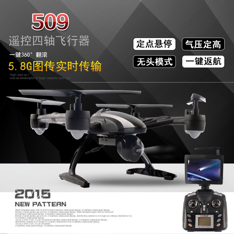 FPV real-time image transmission 6ch 6-axis aircraft model remote control airplane pressure high definition aerial drones цены