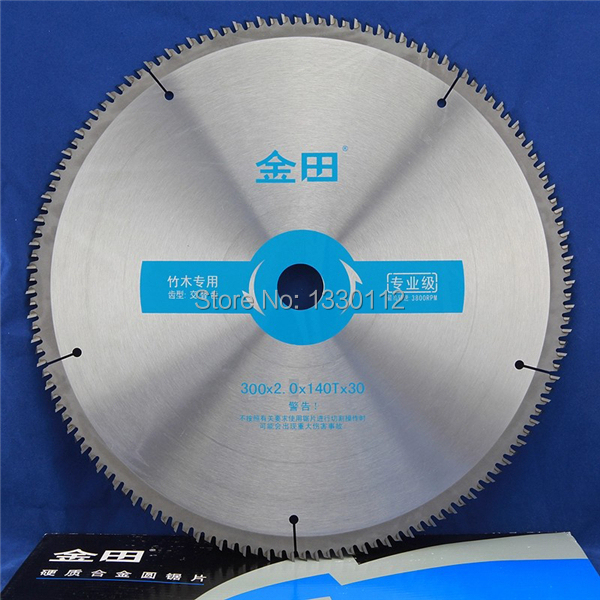 Free shipping 300x2.0x140Tx30 professional type circular saw blade for bamboo wood cutting accept customization free shipping 10 80 teeth t8a high carbon steel saw blade for expensive wood free shipping nwc108ht12 250mm super thin 1 2mm cut disk