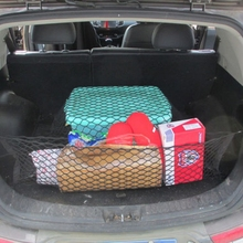 1 шт. сумка для хранения чемоданов внедорожников гибкие Надежные Автомобильные аксессуары 90*40 двухслойная Вертикальная защищенная сетка для хранения задней двери