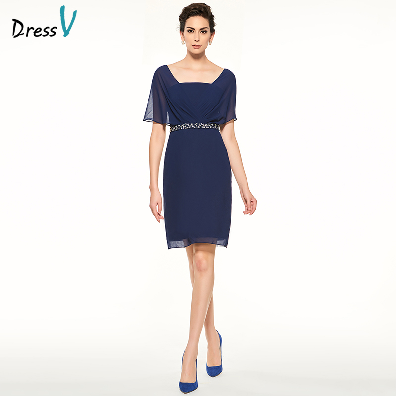 Dressv Blue Mother Of The Bride Dress Short Sleeves Sheath Knee Length Beading Square Neck Custom Wedding Party Mother Dress