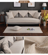 Four seasons universal sofa cushion, fabric cotton and linen non-slip sofa towel, sofa cushion cushion sofa towel sofa cushion four seasons universal european non slip cushion linen sofa towel