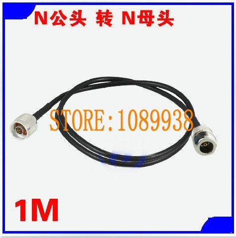 RF antenna cable 1m 50-3 Extension Wire Cable Cord N Male To N Female Plug Antenna