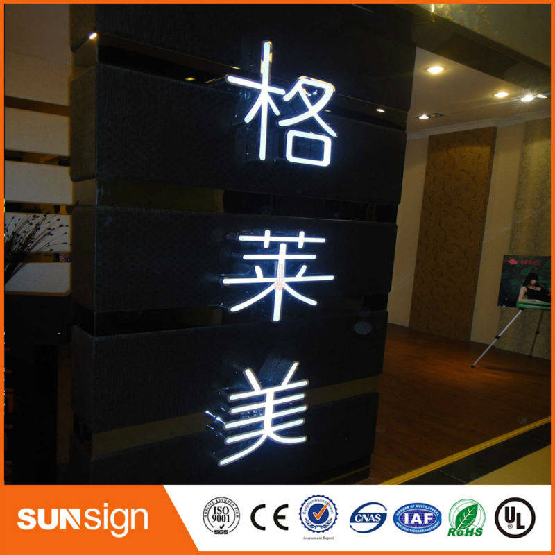 China Sign Manufacturer Custom Made Outdoor 3D LED Company Logo Sign