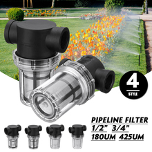 1Pcs Garden Pond 1/4inch 3/4inch Inline Mesh Strainer Water Pump Filter Irrigation High Flow Pipeline Filter