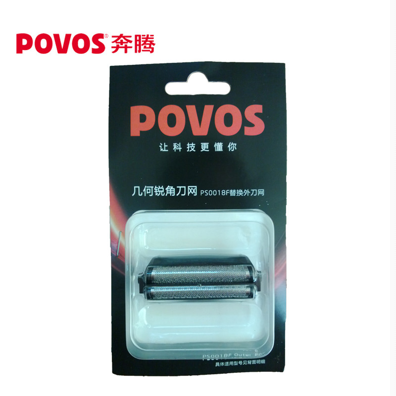 POVOS Electric <font><b>Shaver</b></font> Orginal Superior <font><b>Replacement</b></font> Blade Razor PS0018F Outer <font><b>Foil</b></font> for PS5106/PS6106/PS6108/PS6208/PS7626/PW806
