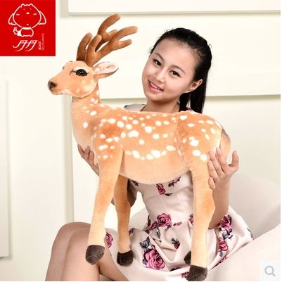 middle size simulation sika deer toy plush standing sika deer doll gift about 75x60cm 0555 plastic standing human skeleton life size for horror hunted house halloween decoration