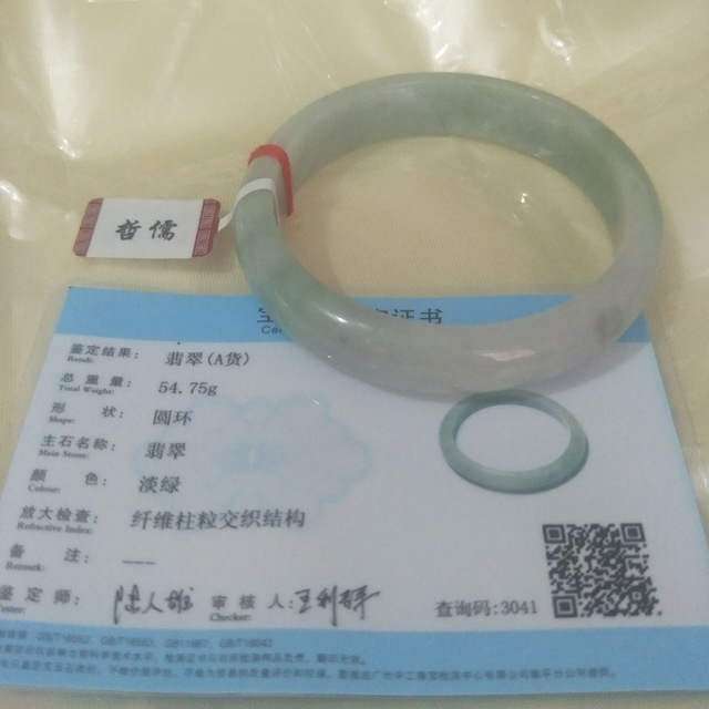Zheru Jewelry Pure Natural Jadeite Bracelet Noble Two-tone Green 54-62mm Female Gift Give Class A National Certificate