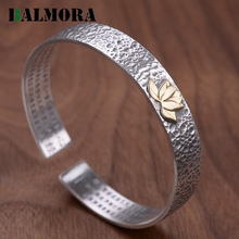 BALMORA الصلبة 990 الفضة النقية لوتس القلب سوترا البوذية أساور للنساء الأم خمر مجوهرات اكسسوارات Esposas WBH0241
