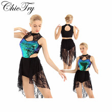 ChicTry Fashion Women Shiny Sequins Lace Bodice Asymmetric Ballet Dance High Low Dress Lyrical Modern Contemporary Costume Dress