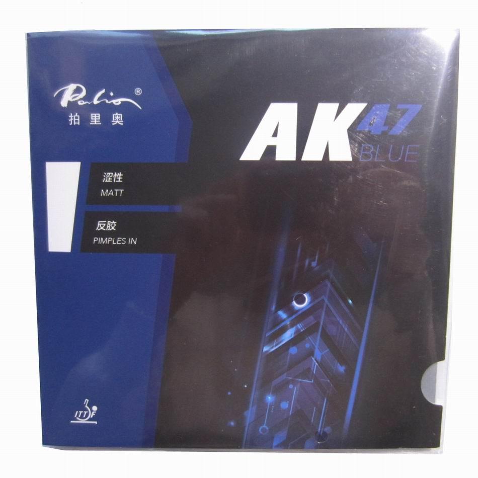 Originele Palio 40 + tafeltennisrubber AK 47 en HK1997 goud - Sportrackets - Foto 2