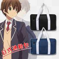 Japanese JK College Student Bags School Bag Commuter Bag Briefcase Love Live Anime Cospaly Costume Accessories Message Bag