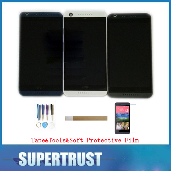 ᗑ Discount for cheap 626g blue lcd and get free shipping - 42cnbj83