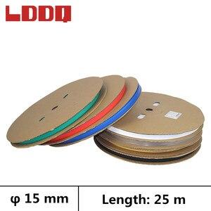 Ldq 25 м 3:1 термоусадочная трубка клей с клеем диаметр 15 мм термоусадочный кабель рукав guaina termorestringente водонепроницаемый