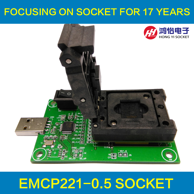 Clamshell  Structure  eMCP221 Reader to USB, for BGA 221 testing, size 11.5x13mm, nand flash programmer emcp socket with sd interface for bga 221 testing size 11 5x13mm nand flash programmer clamshell structure