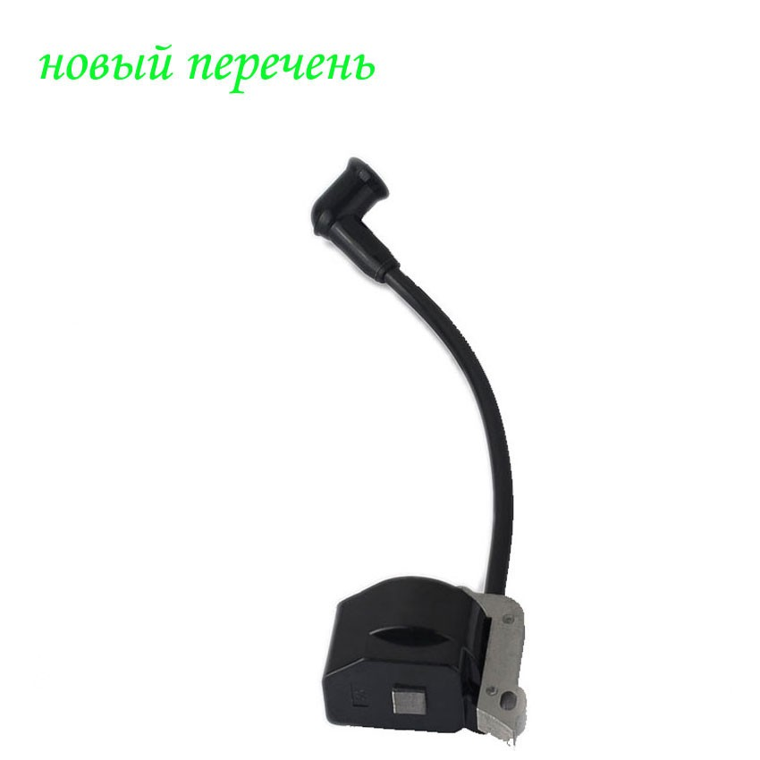 online buy whole brush cutter ignition coil from brush new ignition coil for stihl fc55 fs38 fs45 fs55 hl45 hs45 km55 brush cutter trimmer parts