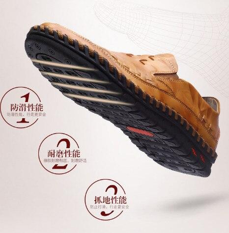 Мода чистая обувь Повседневное Для мужчин Летающий тканые дышащие мягкой подошве