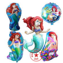 princess balloons little mermaid birthday decorations ballons wedding party supplies balloon baby
