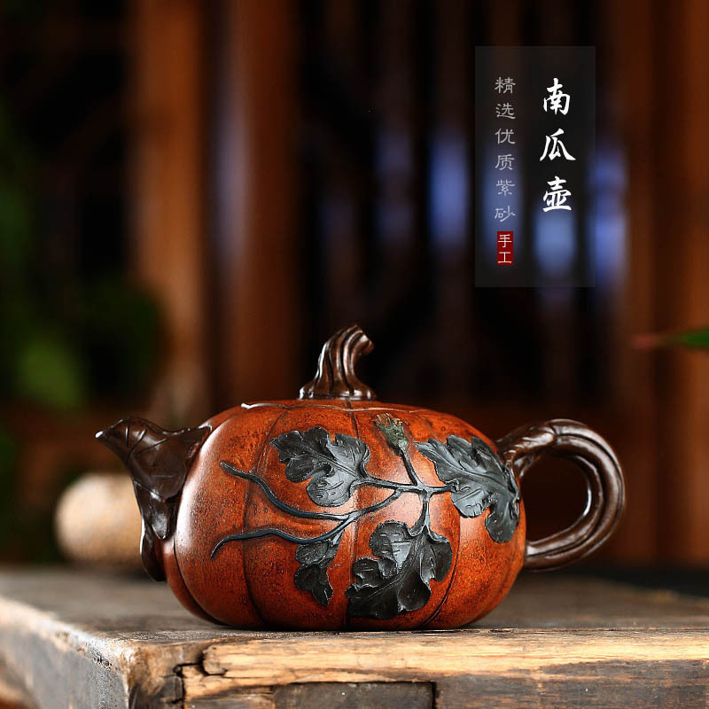 Taiwanese reflux pot wholesale pumpkin purple sand potTaiwanese reflux pot wholesale pumpkin purple sand pot