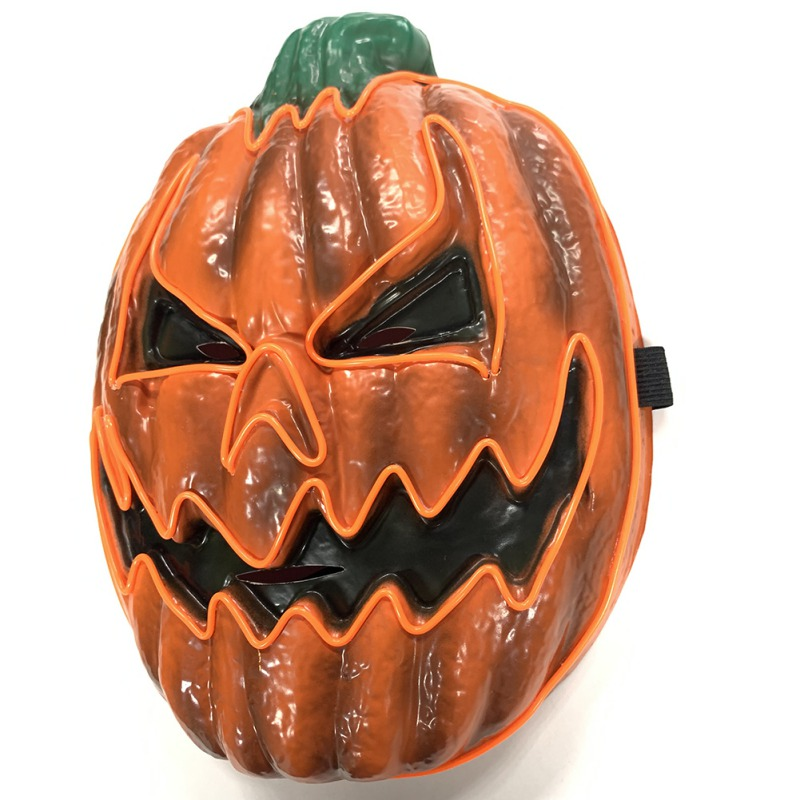Light Up Pumpkin Halloween Mask 2