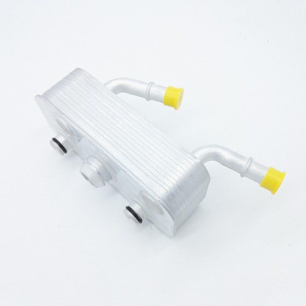Auto Transmission Cooler For E46 325i 330i 325xi 325Ci 330Ci