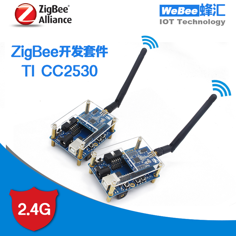Network ZigBee wireless module CC2530 development kit learning board intelligent hardware control zigbee cc2530 dht11 pcb board design temperature and humidity acquisition vb display upper computer finished graduation