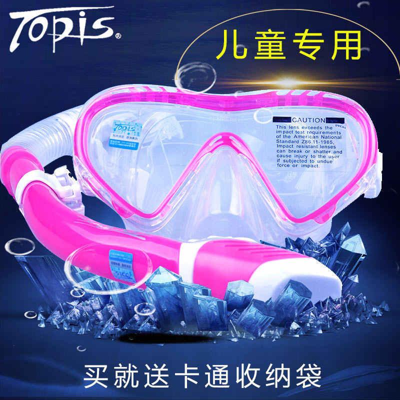 TOPIS Çocuk Savunma Sis Gözlük Solunum Tüpü Takım Elbise Erkekler Ve Kadınlar Tam Yapmak Sisli Dalış Ekipmanları Yüzme Dalış Gözlük