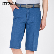 Mens shorts 40 waist online shopping-the world largest mens shorts ...