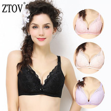ZTOV Black Lace Maternity Bra Nursing Bras For Feeding Breastfeeding Clothes Pregnant Women Pregnancy Underwear Clothing