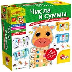 Игрушки для счета LISCIANI