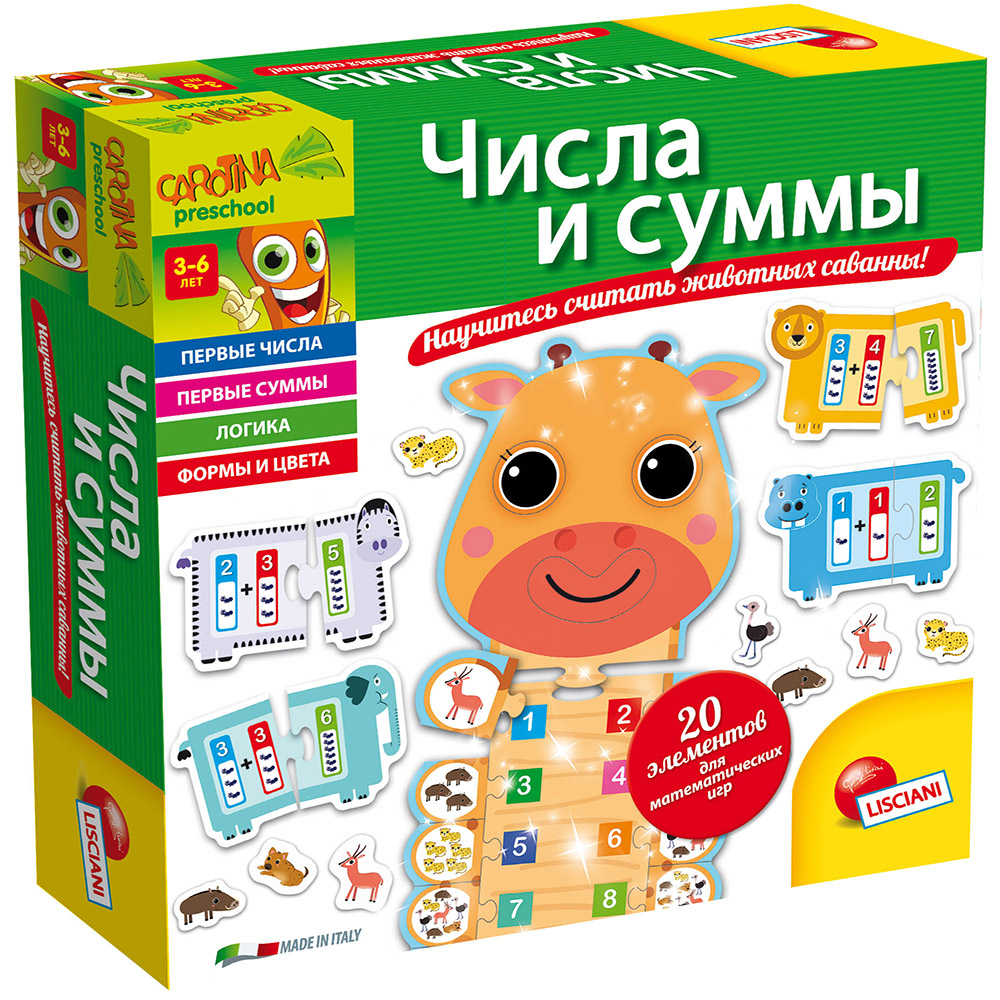 Math Toys LISCIANI R53100 Montessori Backgammon Toys educational Abacus play for boys girls carotina числа и суммы r53100