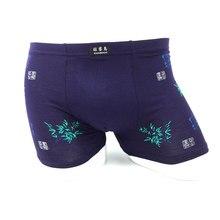 panties XL-6XL Mens Underwear New Mid-waist Flat-angle